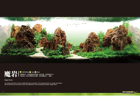 魔岩--造景之王